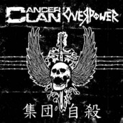 CANCER CLAN / OVERPOWER -Split- 7