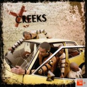 CREEKS -Same -LP