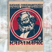 KRL MRX Poster