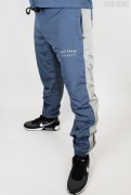 Less Talk Trackpants Athletics Light Carbon Blue Grey
